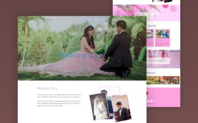 Lois & Clark a Wedding Category Bootstrap Template